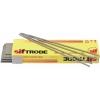Draper 77167 Électrodes de soudure 2,5 mm Pack de 265 (Import Grande Bretagne)